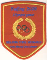 Abzeichen Fire Brigade Beijing / Olympic games
